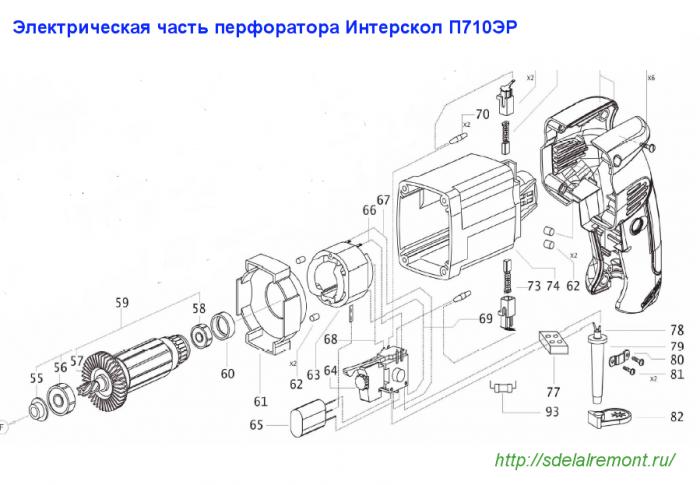 Ремонт перфоратора интерскол п-710эр своими руками