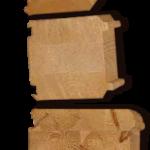 клееный брус