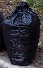 пакеты мусора